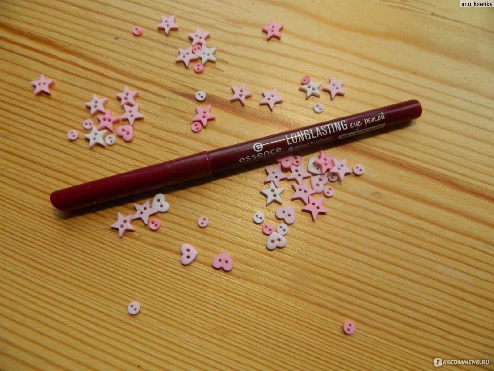 где купить карандаши косметика
