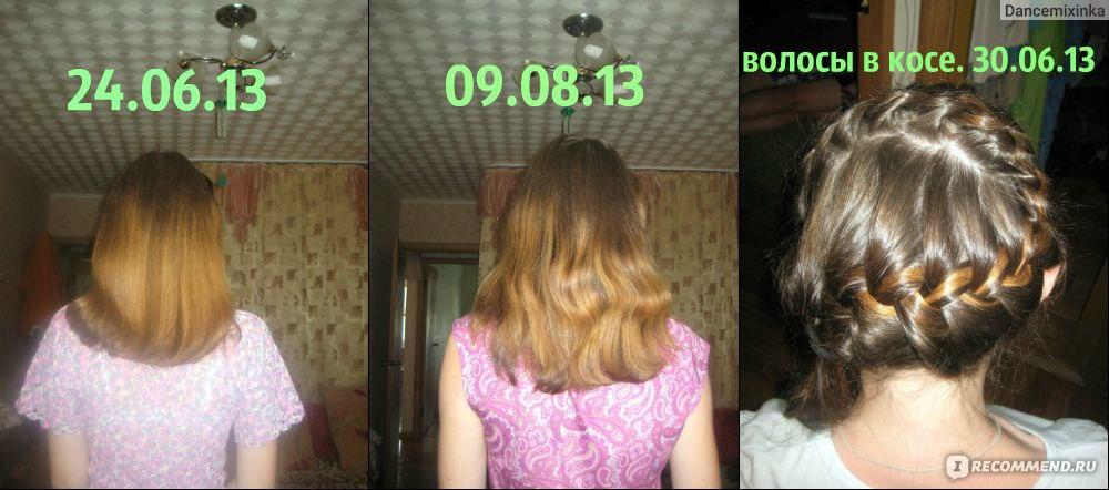 Как я отрастила вылечила волосы