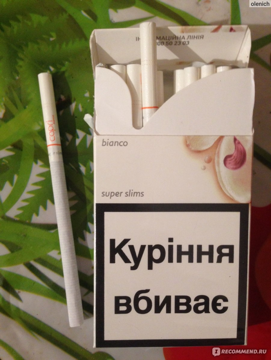 Купить сигареты капри сигареты мелкий опт в тольятти