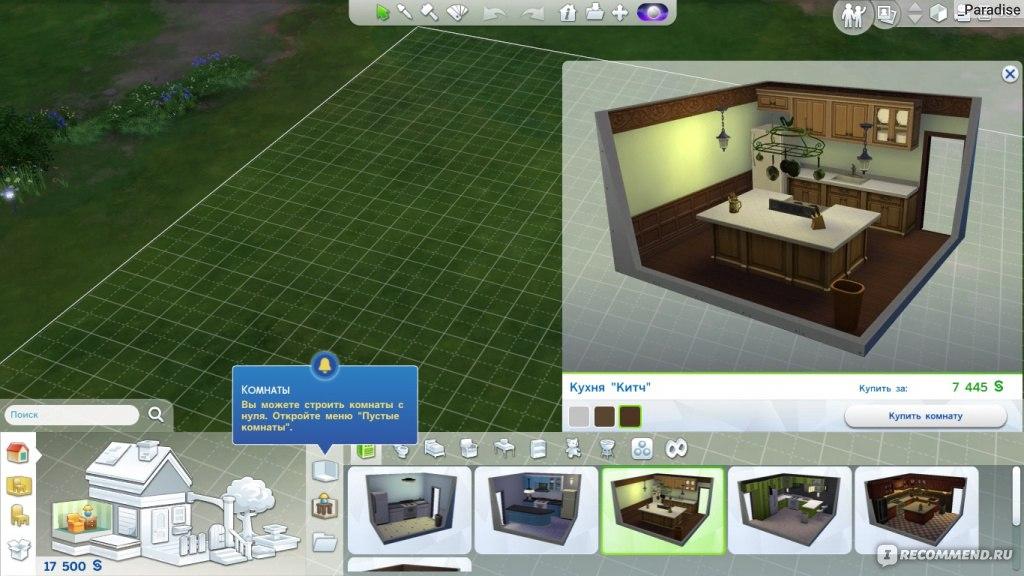 Сметанник рецепт классический простой с фото в домашних условиях 110