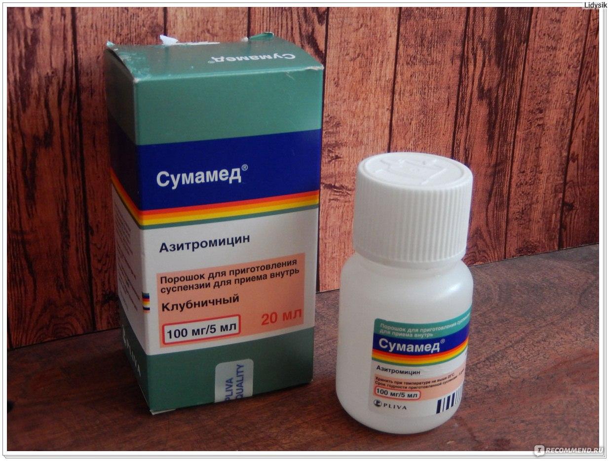 азитромицин 100 мг 5 мл