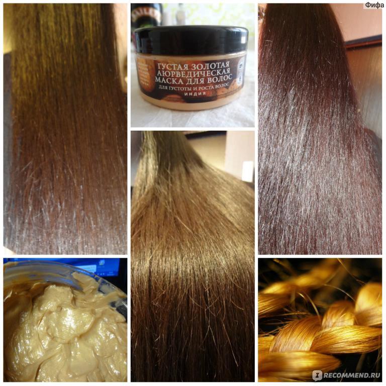 Масла для волос натуральные отзывы