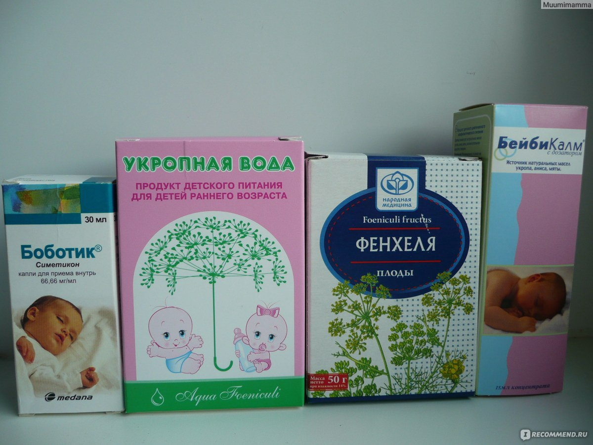Как сделать укропную воду для месячного ребенка от живота