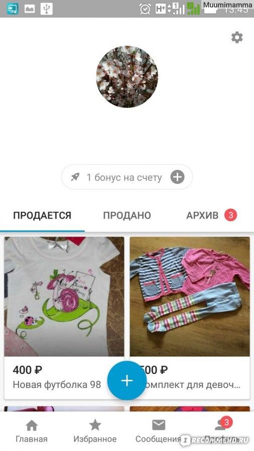 Юла бесплатные объявления спб работа золотое кольцо россии дать объявление