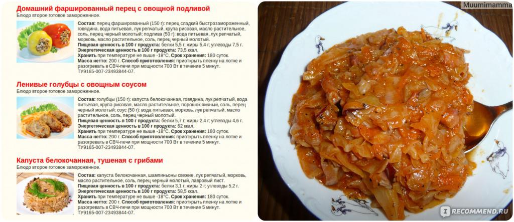 Диетические первые блюда рецепты в домашних условиях