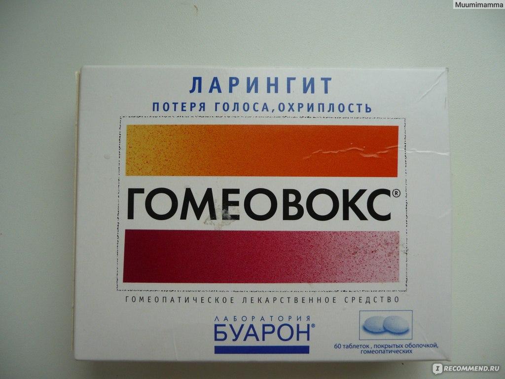 Калиум Йодатум Гомеопатия Инструкция - фото 8
