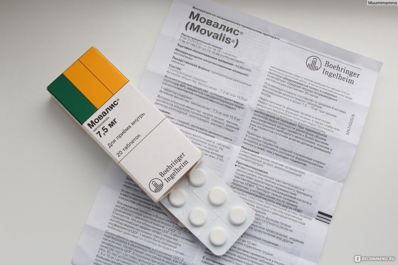 Что лучше таблетки или уколы мовалис