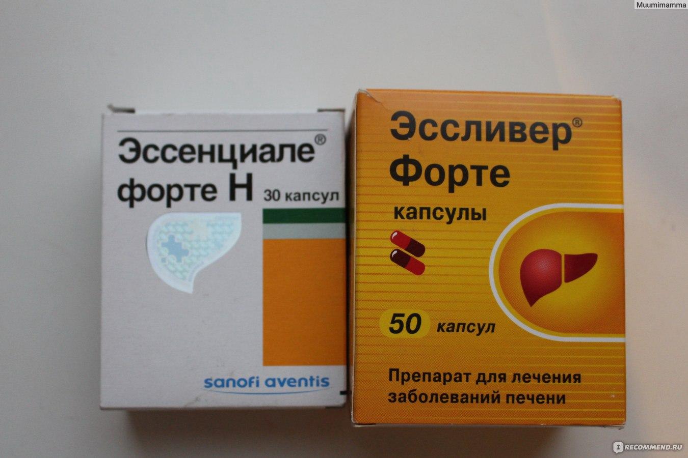 Препараты форте для печени