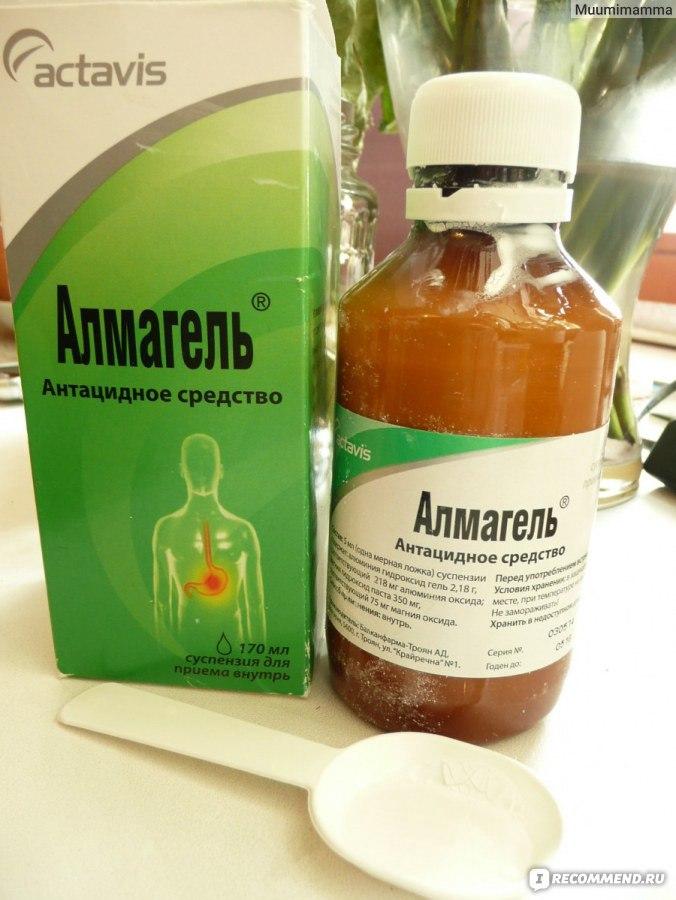 """Средство для лечения желудочно-кишечного тракта Balkanpharma/Troyan Алмагель (классический) - """"Суспензия """"Альмагель"""" при изжоге,"""