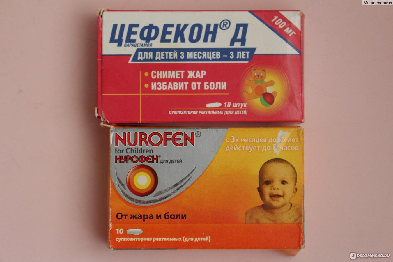 Для грудных детей от 1 до 3 месяцев, вес тела которых не превышает 6 кг., доза составляет одну капсулу с количеством действующего вещества 50 мг.