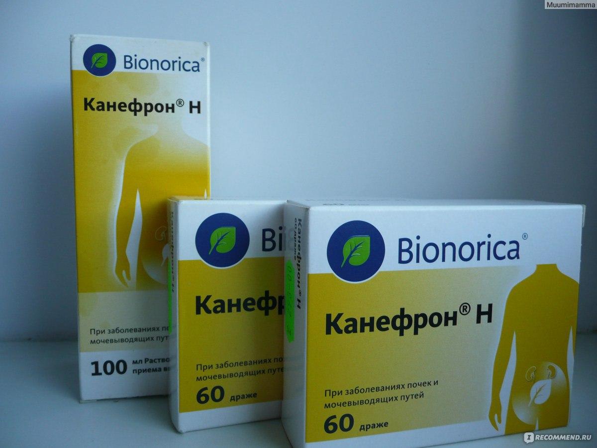 Антибиотики при пиелонефрите у беременных женщин