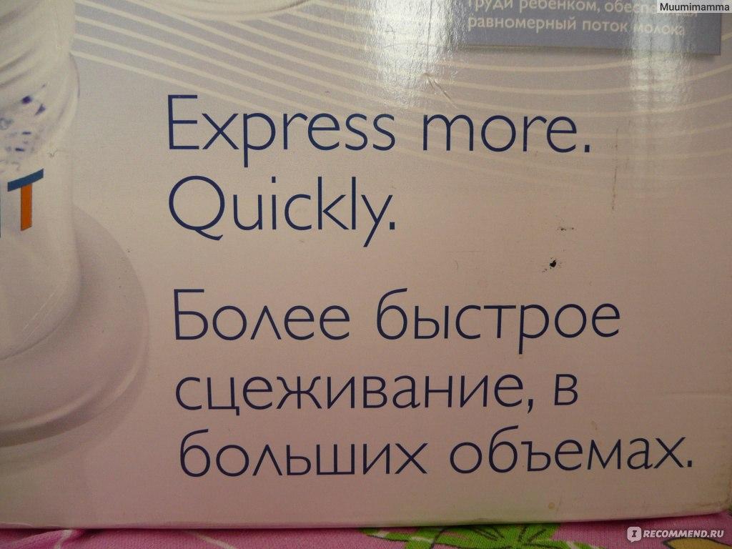 Инструкция по использованию молокоотсоса