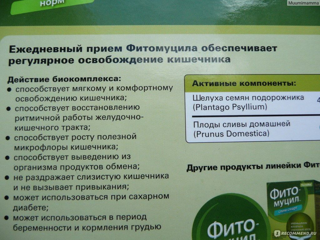 растительный препарат паразитов в человеке