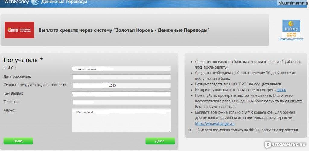 Телеграм канал LazyCash - Бабки Бездельника