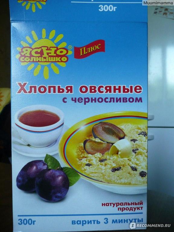 Метастазы в легкие народные рецепты