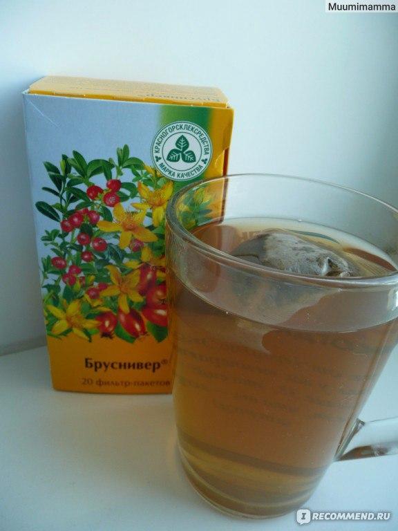 чай бруснивер для похудения
