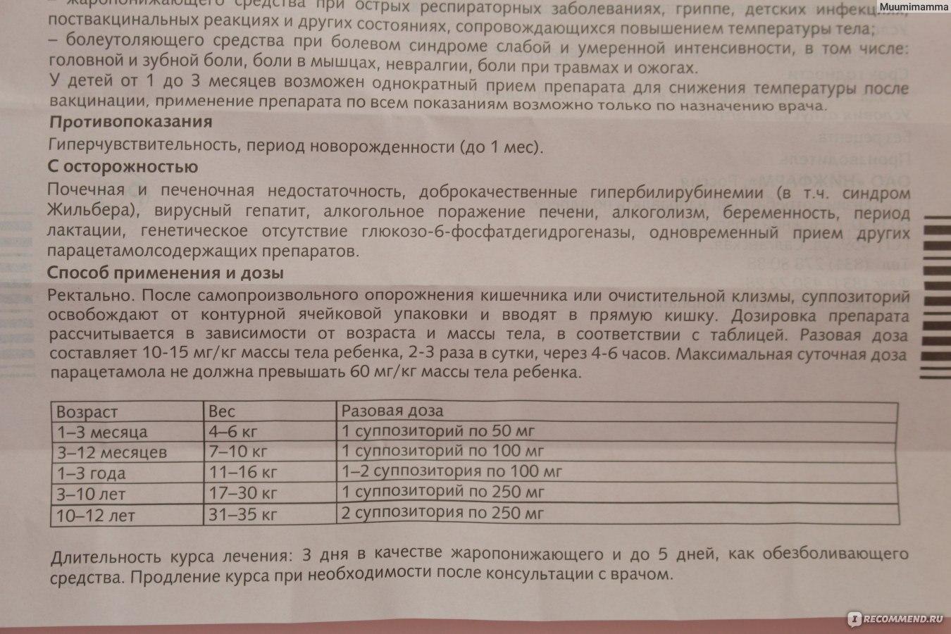 плантекс для новорожденных инструкция по применению