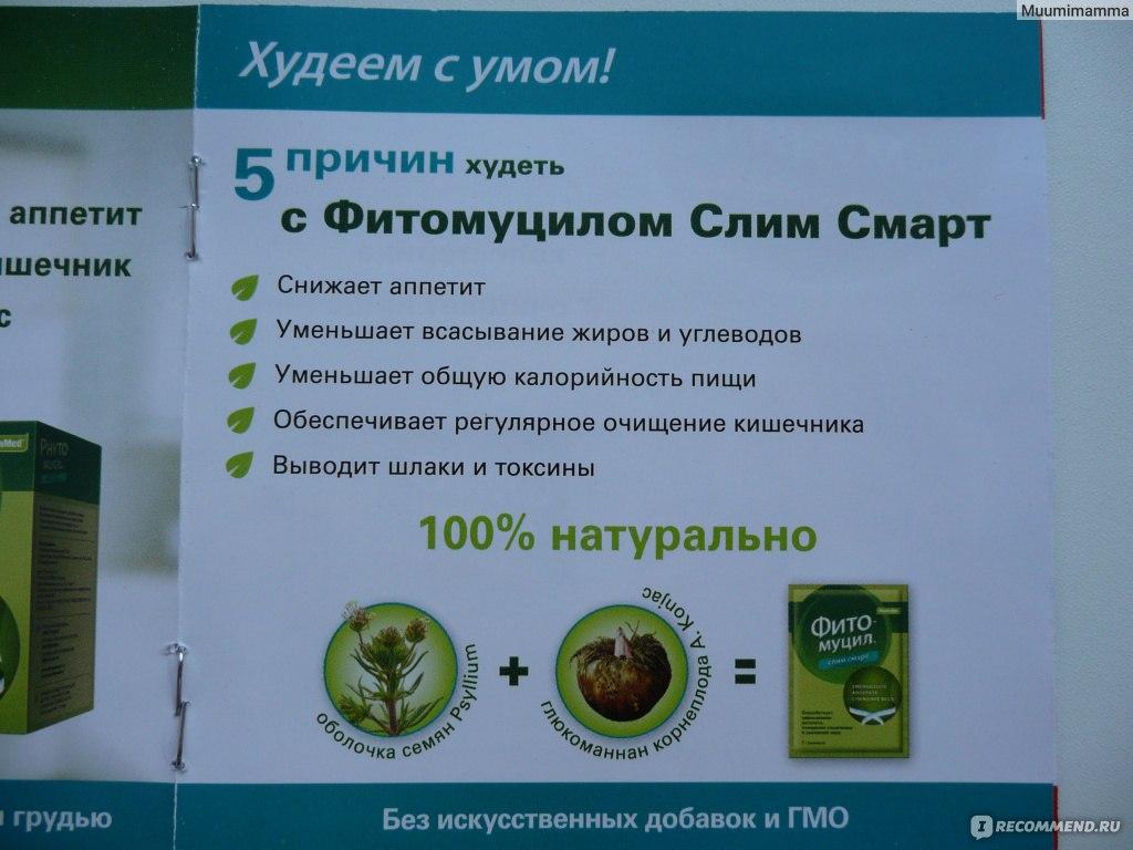 растительный препарат для снижения холестерина