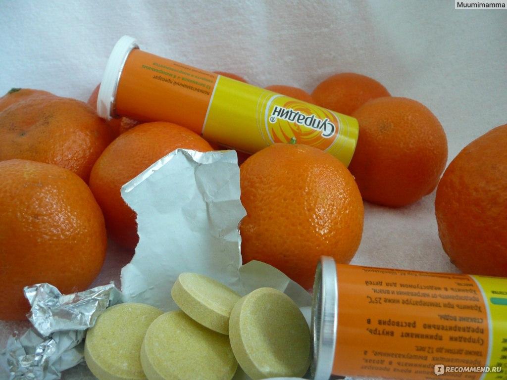 таблетки супрадин витамины видео обзор