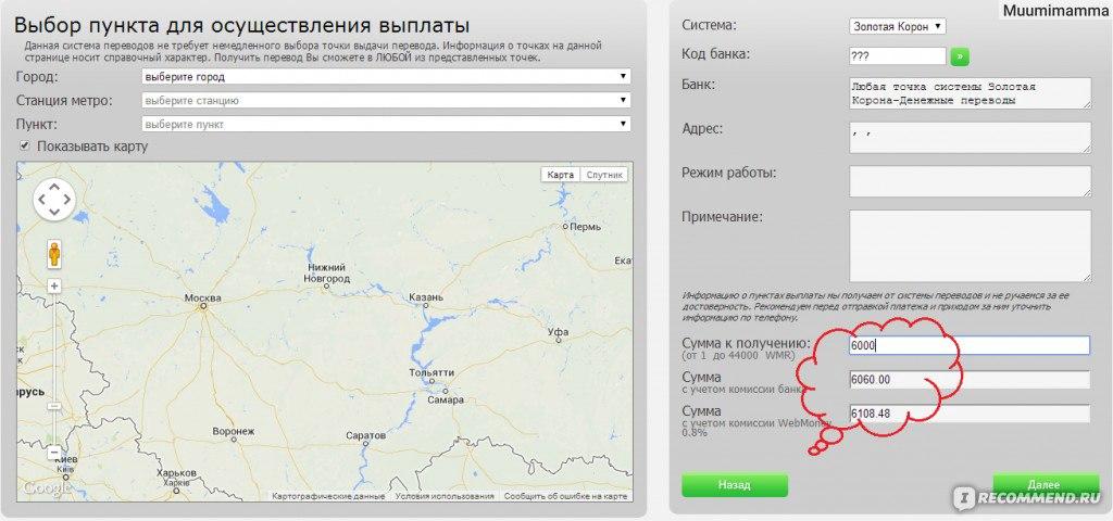 Как заработать 1000 рублей за час в интернете с нуля