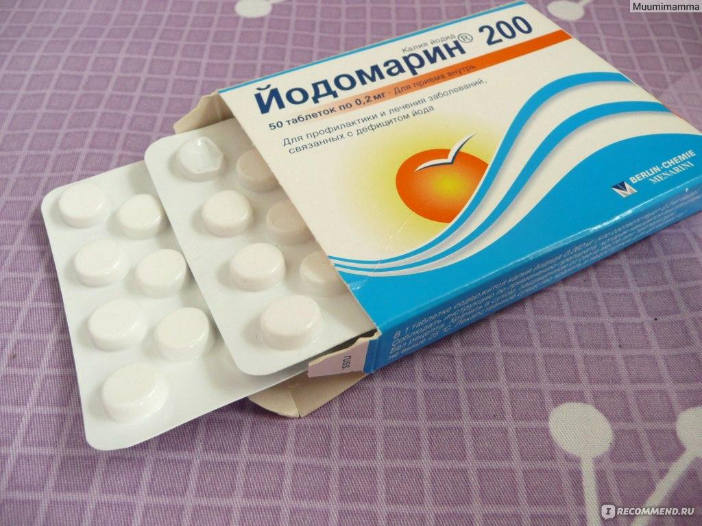 Зачем беременным принимать йодомарин 37