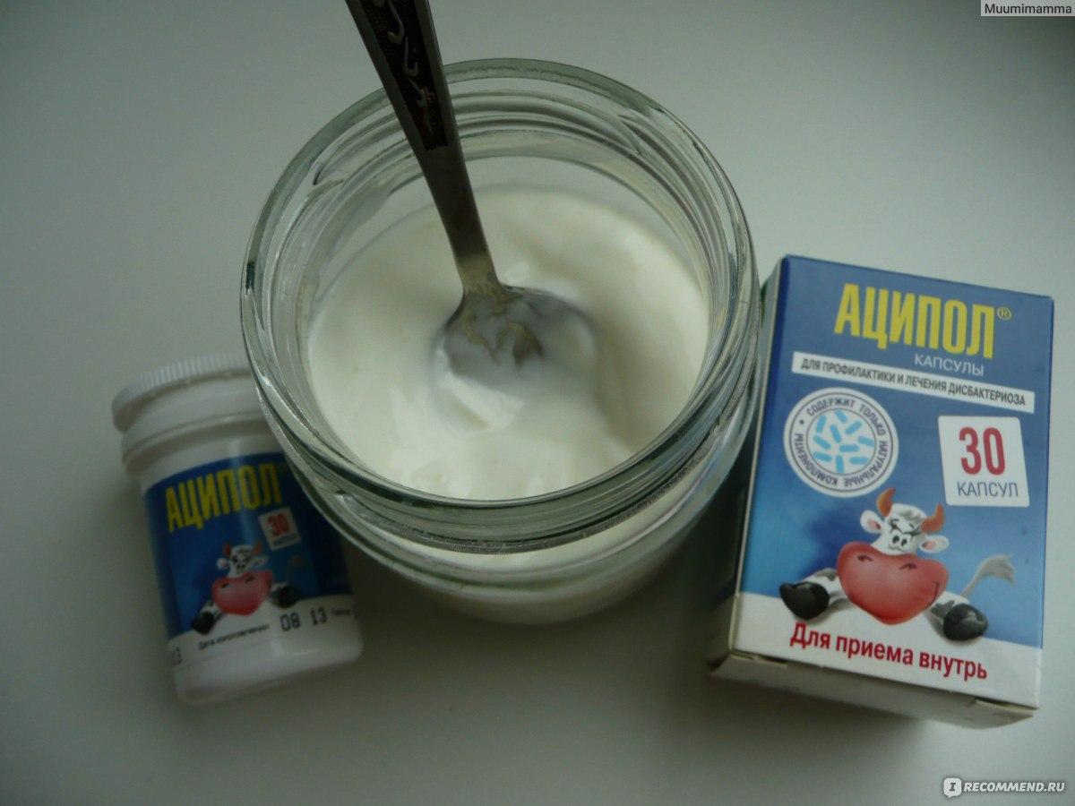 Йогурты в домашних условиях для грудничков
