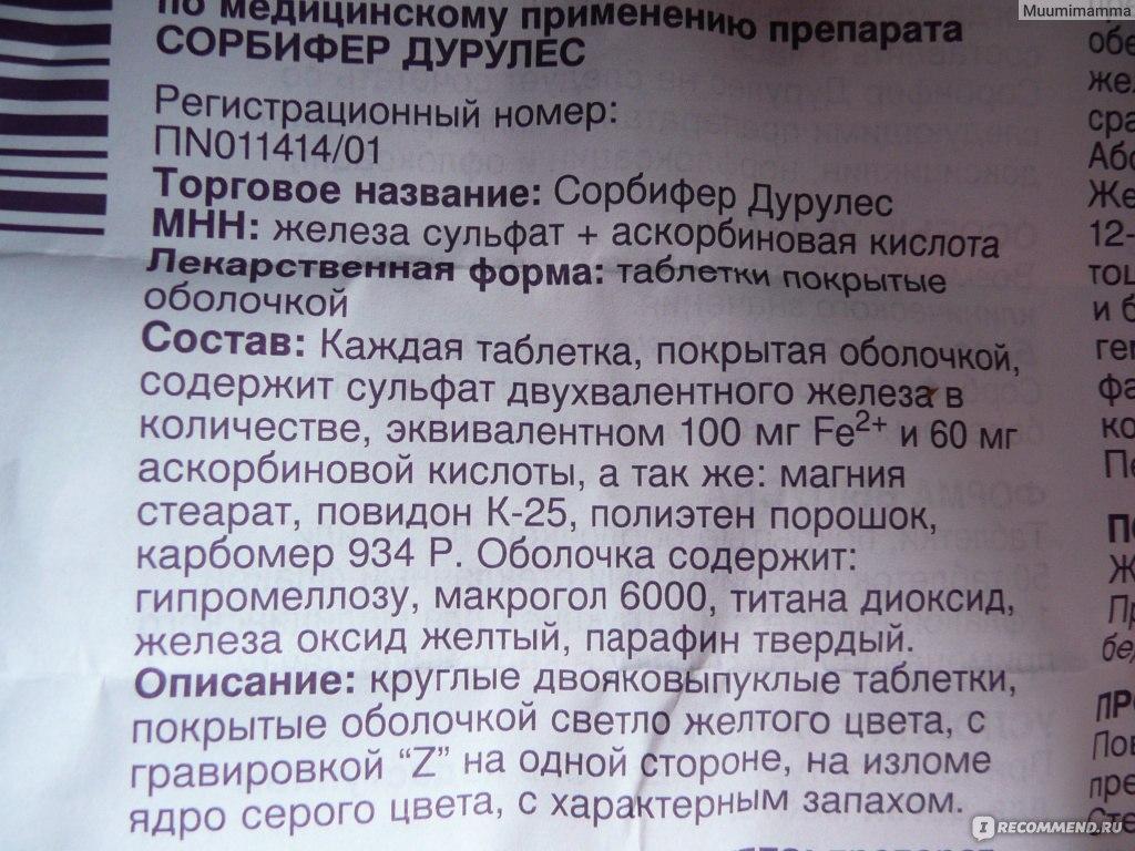 Купить больничный лист в Фрязино официально в поликлинике в подольске