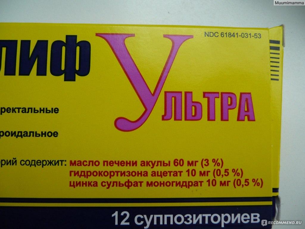 релиф ультра мазь инструкция цена украина