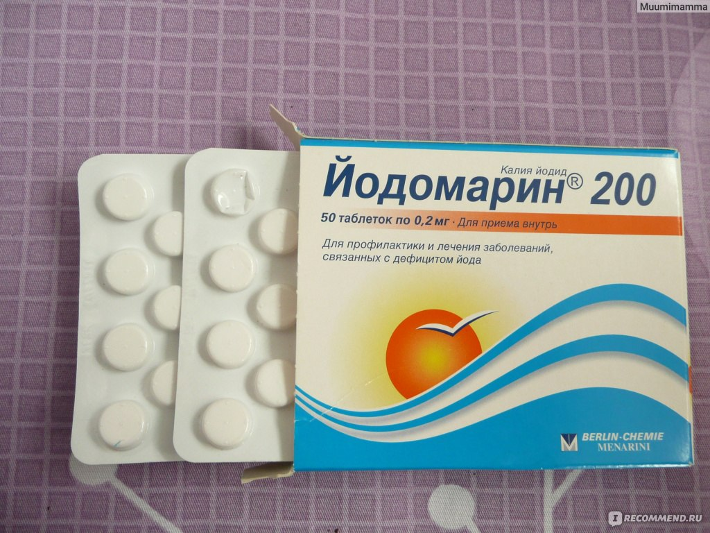 Как употреблять йодомарин беременным 75