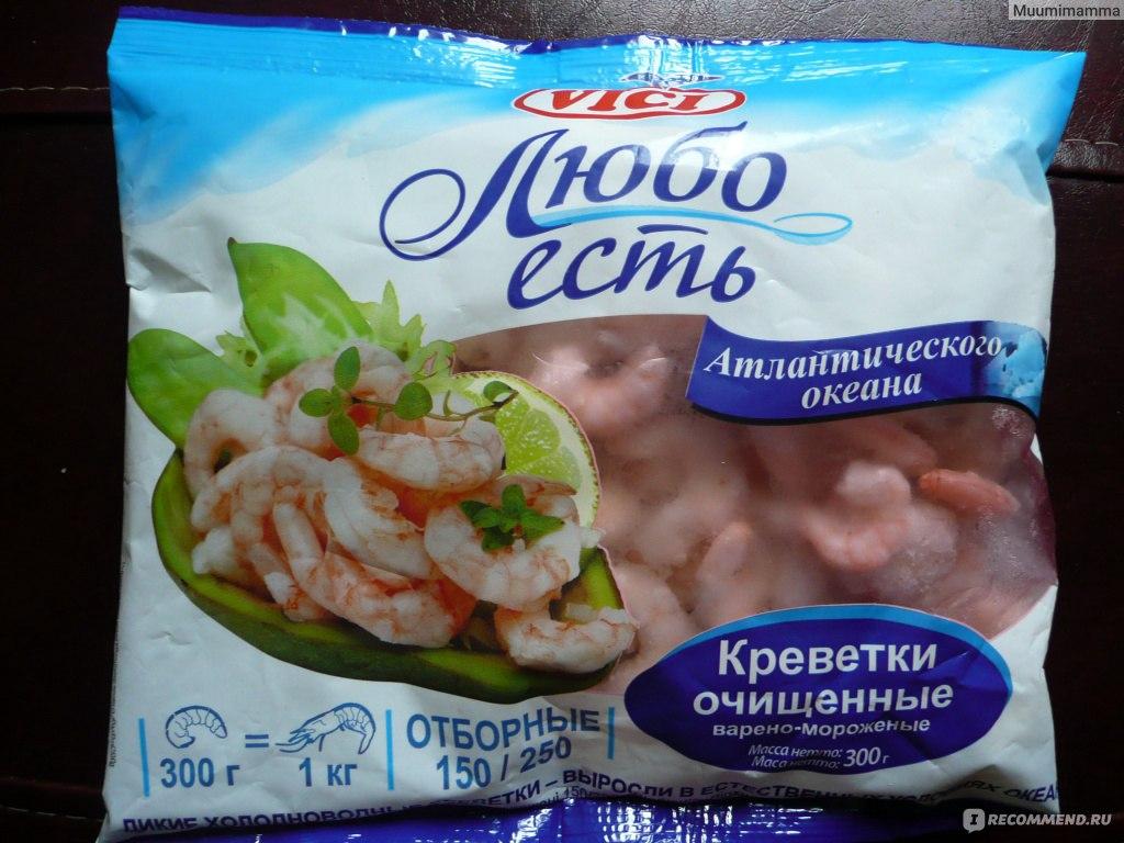 Креветки замороженные рецепты приготовления