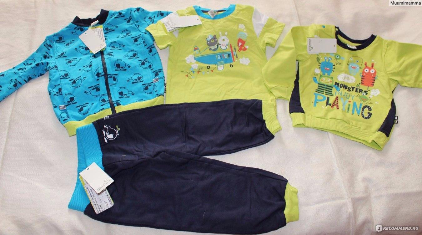 Crockid Детская Одежда