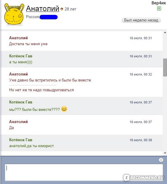 Коментарии об секс мамбе