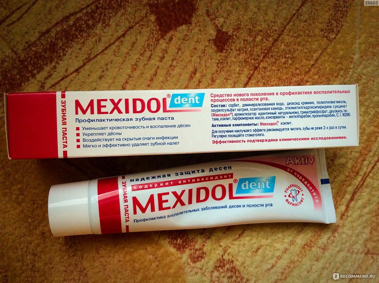 Зубная паста для лечения зубного налета