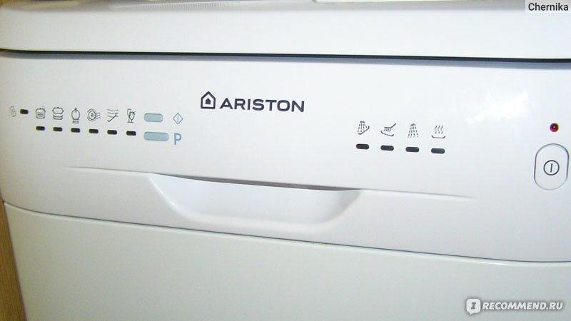 Инструкция ariston cis li 420