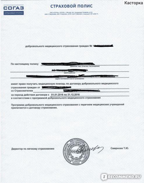 Лист изменений в устав смена адреса 2019