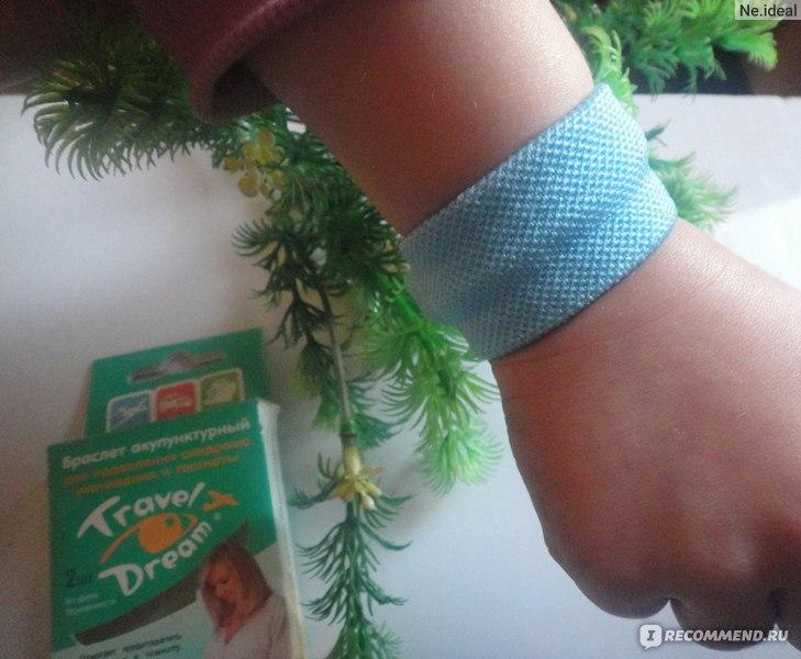 Акупунктурный браслет для беременных от тошноты трэвэл дрим 27