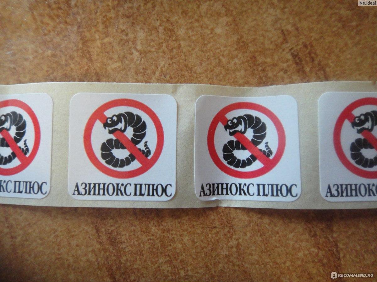 альбен в таблетках инструкция
