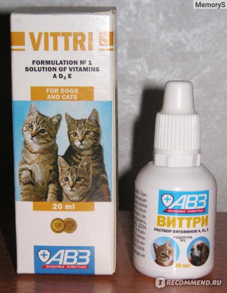 Виттри-1 Инструкция По Применению Для Животных - фото 11