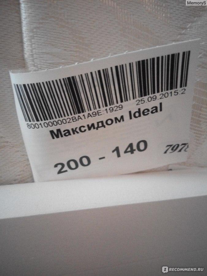 Ватные одеяла из иваново в москве