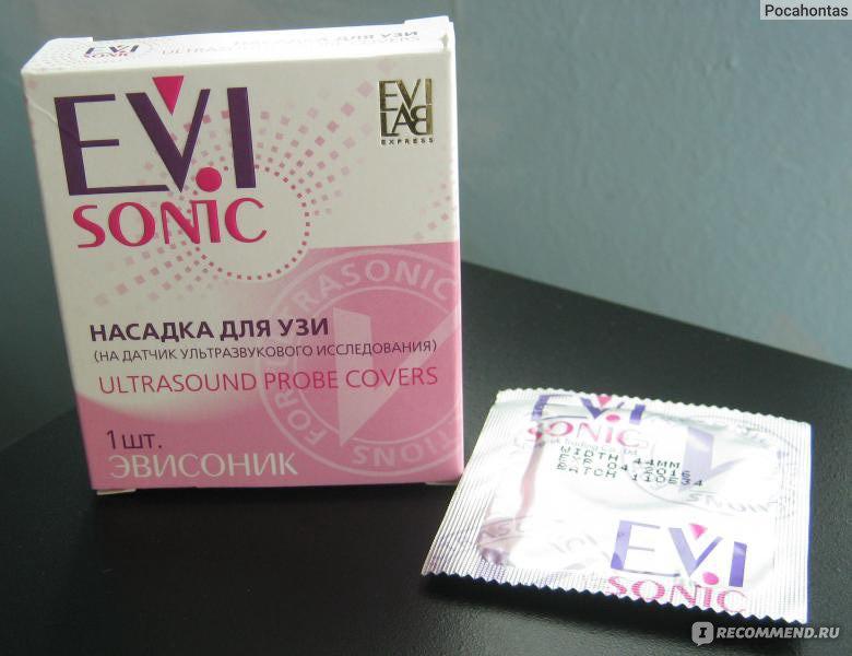 vaginalnoe-uzi-tsena