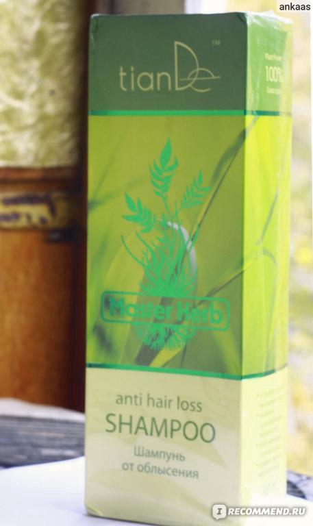 Густая золотая маска для густоты и роста волос planeta organica отзывы