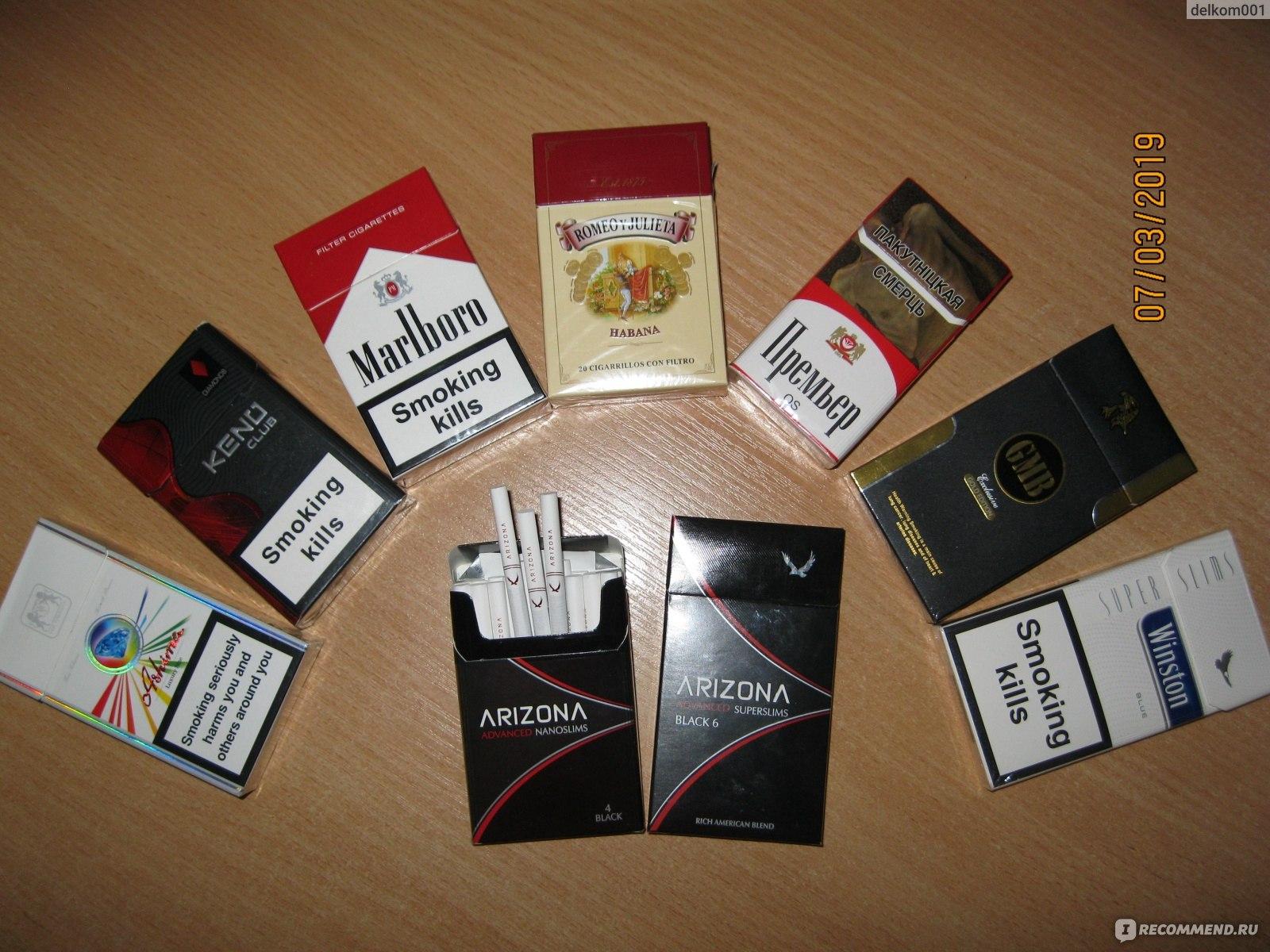 Аризона сигареты купить где купить самые дешевые сигареты цена