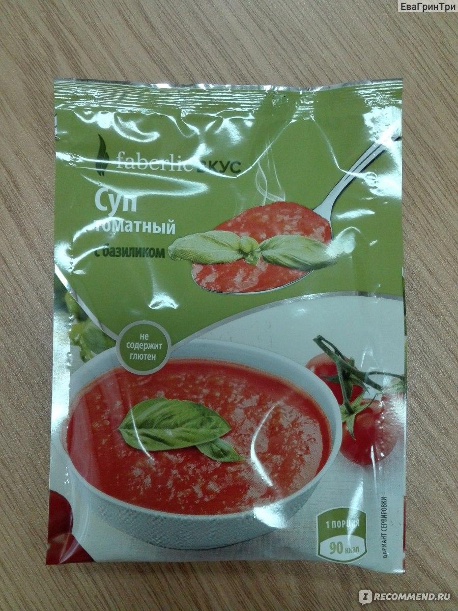 Суп томатный с базиликом от фаберлик