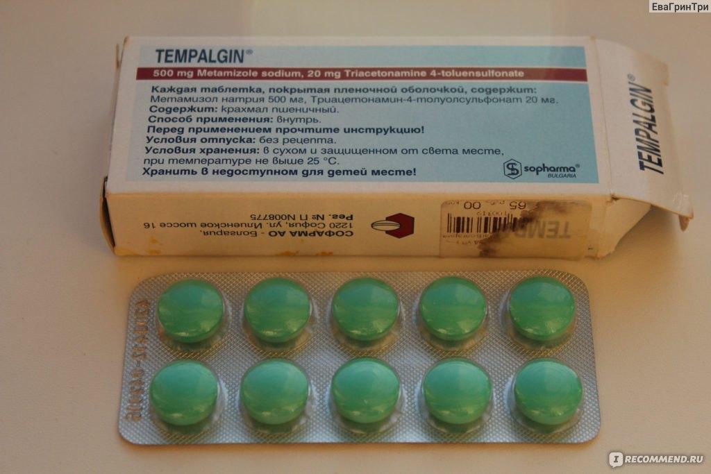 таблетки зеленые от паразитов как называется