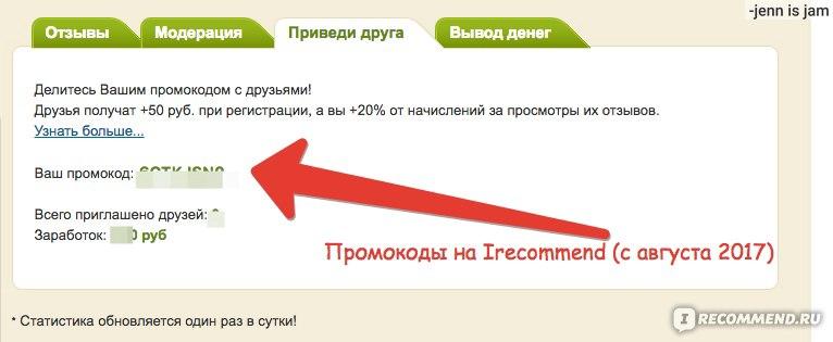 проверить банк по номеру карты онлайн