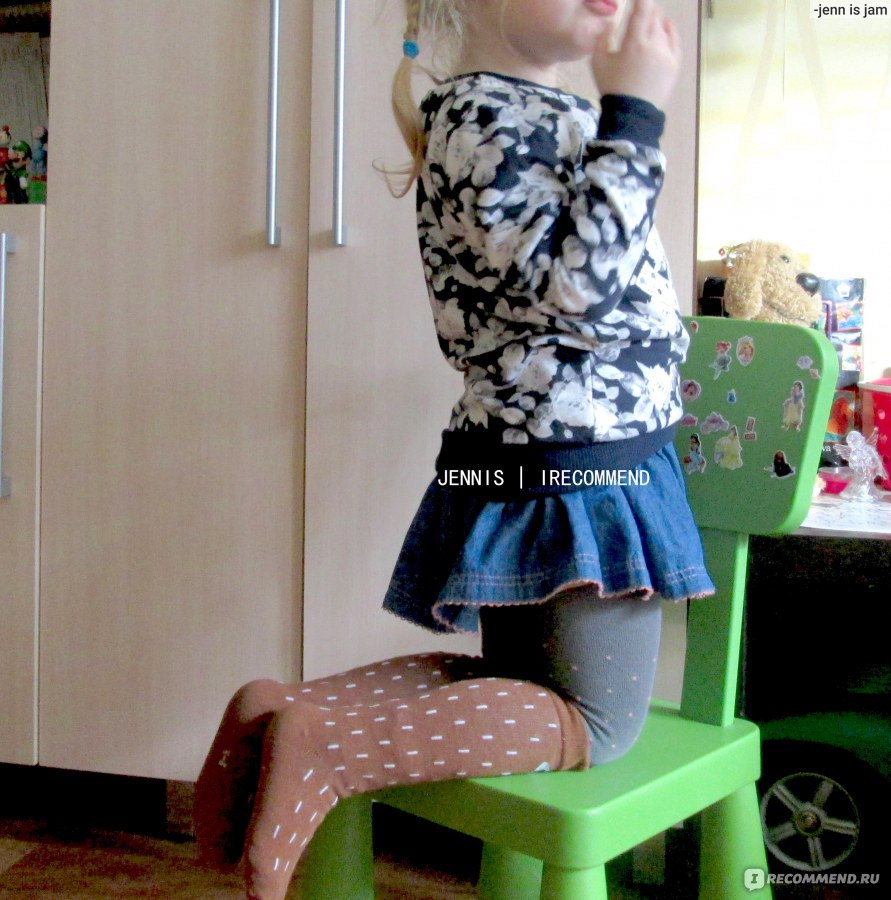 Korean Style Toddlers Kids Girls Fox Pattern Knee High Socks For Age 0-6 Years L