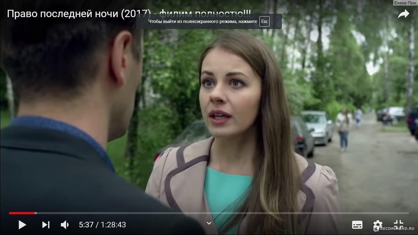 Порно Жесть Малолетки Видео