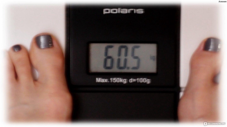 дробное питание отзывы похудевших форум