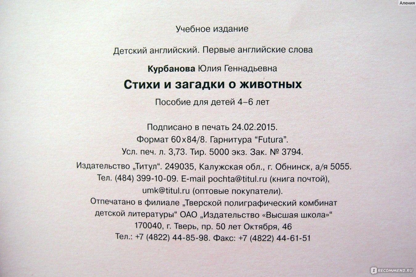 Новогодние стихи для детей 8-1 лет - Euroclubkids ru