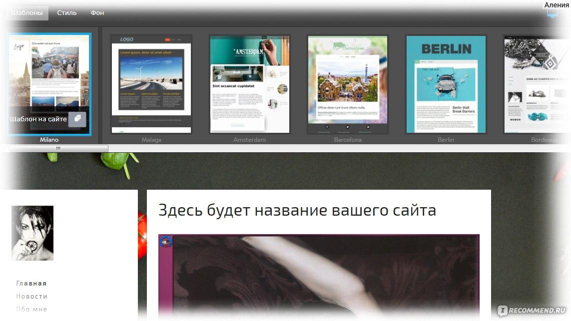 Создание сайтов jimdo создание сайтов html php
